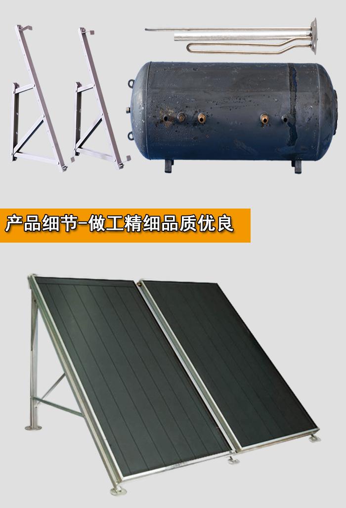 平板式太阳能_阳台壁挂太阳能热水器 - 平板太阳能-阳台壁挂太阳能-武汉太阳能 ...